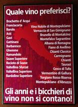 Italia-Vino (ヴィーノ)
