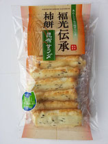 福光伝承柿餅 昆布 サラダ