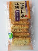 福光伝承柿餅 海苔おかき