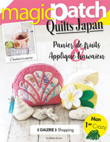 magicpatch Quilt Japan 29 - Panier de fruits & Appliqué hawaïen