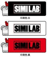 SIMI LAB ロゴ・ライター