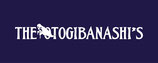 THE OTOGIBANASHI'S Ghost Logoフェイスタオル