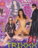 Trixxx 01 - DVD Hetero