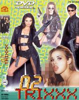Trixxx 02 - DVD Hetero