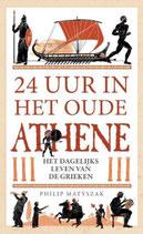 24 uur in het oude Athene