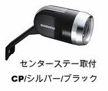 LP-C2207(ハブダイナモ用LEDライト)