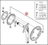 チェーンリング固定ボルト FC-M780用[Y1MM98090/Y1MM98100]