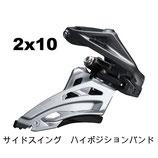 FD-M6020(ダブル)サイドスイング[DEORE]