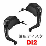 ST-R9180(油圧ディスク/Di2)左右セット[DURA-ACE]