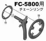 チェーンリング FC-5800用[105]