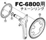 チェーンリング FC-6800用[ULTEGRA]
