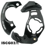 SM-CD50(チェーンデバイス)