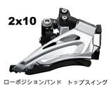 FD-M6025(ダブル)[DEORE]