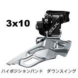 FD-M7005(トリプル)[SLX]リア10スピード用
