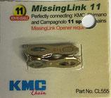 KMC ミッシングリンク(11速用 1セット入り)