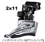 FD-M8025(ダブル)[DEORE XT]