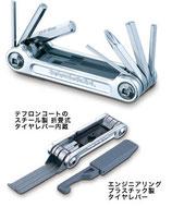 TOPEAK Mini9 Pro