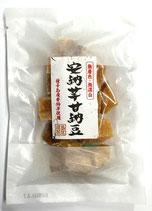 商品名:安納芋甘納豆 120g