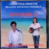 Christos & Christos Souvenir X2