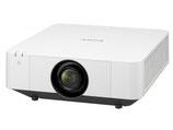Sony Projektor VPL-FHZ57
