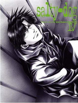 Saiyuki Salty Dog 4 Artbook
