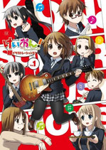 K-On! Chou Super Illustrations!  Artbook