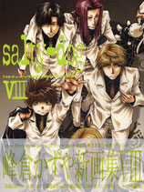 Saiyuki Salty Dog 8 Artbook