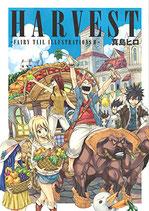 Fairy Tail 2 Illustrations 2 Harvest Artbook
