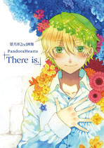 Pandora Hearts There is Jun Mochizuki 2nd Art Works Artbook