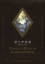 Pandora Hearts odds and ends Jun Mochizuki Art Works Artbook