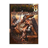 Masamune Shirow Premium Gallery PIECES 8 Wild Wild West Artbook