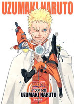 Naruto Uzumaki Artwork Collection 2015 Artbook