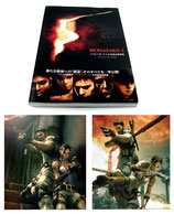 Resident Evil 5 Art Works Artbook (Biohazard 5)