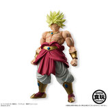Dragon Ball Super Shodo Vol.5 Super Saiyan Broly Shodo Figur
