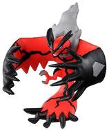 Pokemon XY Yveltal Figur (Takara Tomy)