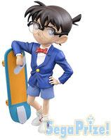 Detektiv Conan - Conan Edogawa Figur / Statue (17cm)
