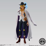 One Piece Super Styling The Country of Passion and Love Figur: Cavendish