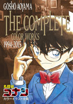 Detective Conan The Complete Color Works 1994-2015 Artbook Illustrations Artbook