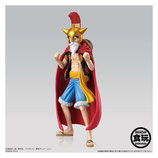 One Piece Super Styling Battle Colosseum: Gladiator Lucy (Monkey D. Ruffy)