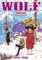 ONE PIECE Color Walk 8 WOLF Artbook