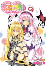 Love Trouble Love Color Artbook