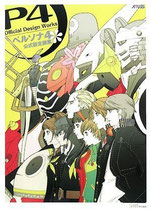 Persona 4 - Official Design Works ARTBOOK