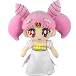 Sailor Moon Sailor Small Lady Plüschi Plüsch-Figur