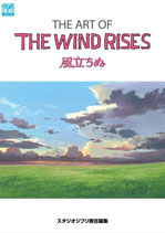 "The Art of ""The Wind Rises"" by Studio Ghibli Artbook"