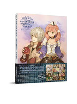 Atelier Escha & Logy - Alchemist of the Sky of Dusk Official Visual Book