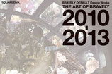 BRAVELY DEFAULT Design Works THE ART OF BRAVELY 2010-2013 Artbook