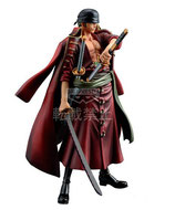 One Piece Grandline Men Film Z Vol. 2 Figur Zoro