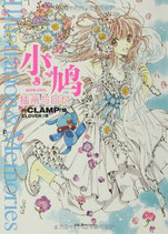KOBATO Illustration & Memories Artbook