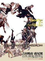 Tactics Ogre Art Works Artbook