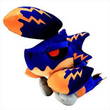 Monster Hunter Brachydios Capcom Plüschi Plüsch-Figur